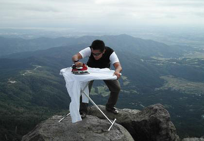 ironing-mountain