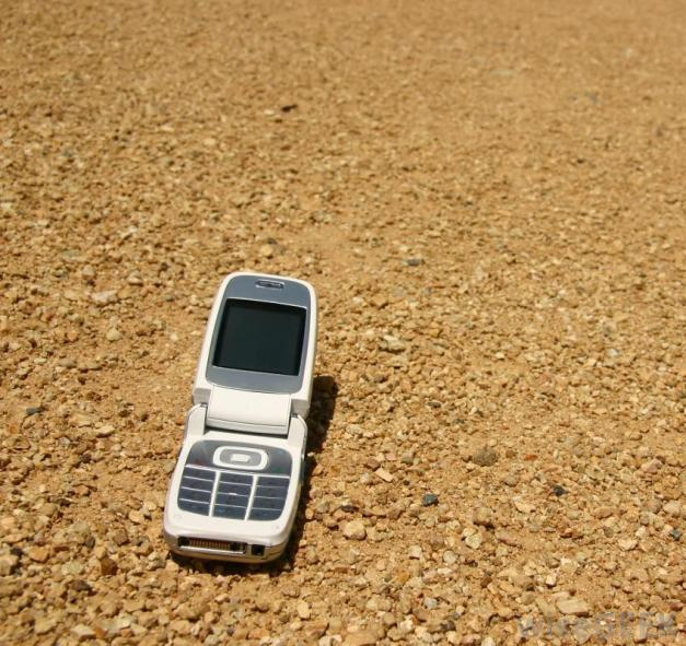 cell phone on ground